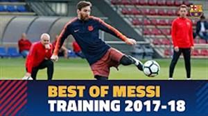 بهترین لحظات مسی در تمرینات بارسلونا به مناسبت تولدش