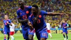 گزارش زنده؛ لهستان 0- کلمبیا 3
