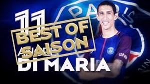 بهترین لحظات آنخل دیماریا در فصل 2018-2017