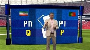 آمار عملکرد ایران و پرتغال در دو بازی اول جامجهانی 2018