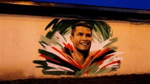 کریستیانو رونالدو مقابل دیواری 80 میلیون نفری