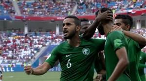 گل اول عربستان به مصر (سلمان فرج - پنالتی)