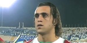 نگاهی به فراز و نشیب های تیم ملی فوتبال ایران