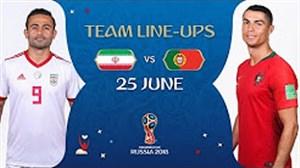 شماتیک ترکیب دوتیم ایران - پرتغال