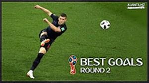 بهترین گلهای جام جهانی 2018 روسیه تا روز 13- قسمت 2
