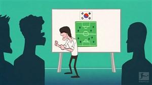 انیمیشن؛ تاکتیکهای یواخیم لو برای شکست کره جنوبی