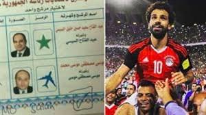 مستند به وقت جام ( تیم ملی مصر )