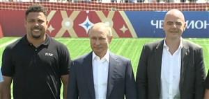 شروع بازی خیریه در میدانسرخ روسیه بهوسیله پوتین