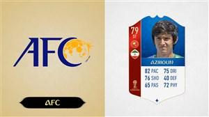 کارتهای 5 بازیکن برتر هر قاره در بازی فیفا 18