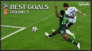 بهترین گلهای جام جهانی 2018 (قسمت3)