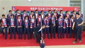 حمله با تخم مرغ به بازیکنان کره جنوبی در فرودگاه اینچئون