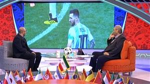 صحبت های خیابانی و کرمی درباره بازی آرژانتین - فرانسه