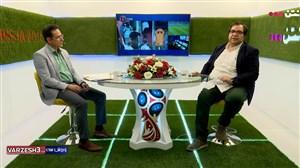 تحلیل بازی آرژانتین و فرانسه توسط راهبر و صالح (1)