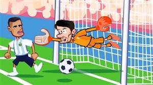 بازی فرانسه - آرژانتین به روایت انیمشن طنز