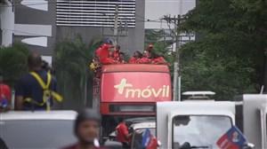 استقبال پرشور مردم پاناما پس از بازگشت از جامجهانی