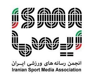 اولین هیئت مدیره انجمن رسانههای ورزشی انتخاب شد