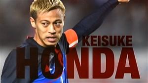 معرفی هوندا ستاره تیم ملی ژاپن