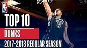 20 اسلم دانک برتر بسکتبال در فصل 18-2017