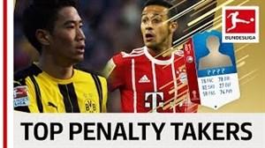 برترین پنالتیزنهای بوندسلیگا در جام جهانی 2018