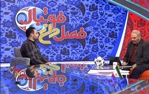 چگونه گلر شدن تا فحاشی از طرف سکوها از زبان محمدی