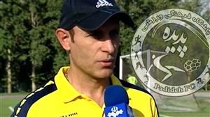 اردوی تیم فوتبال پدیده مشهد در تهران