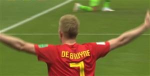 گل دوم بلژیک به برزیل با شوت فوق العاده دی بروینه