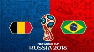 خلاصه بازی برزیل 1 - بلژیک 2 (جام جهانی روسیه)