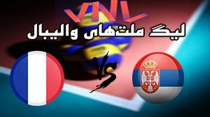 خلاصه والیبال فرانسه 3 - صربستان 0