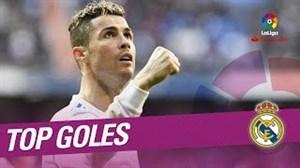5 گل برتر رئال مادرید در لالیگا فصل 18-2017