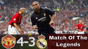 بازی خاطره انگیز منچستریونایتد 4 - رئال مادرید 3
