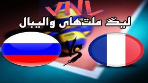 خلاصه والیبال فرانسه 0 - روسیه 3 (فینال)