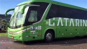 حمله هواداران با سنگ و تخم مرغ به اتوبوس تیم ملی برزیل