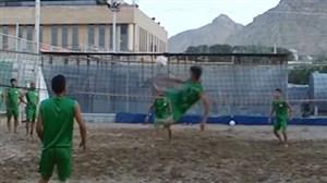 اردوی آمادگی تیم ملی فوتوالی ایران در اصفهان