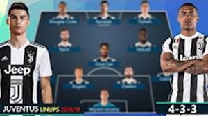 ترکیب قدرتمند و خطرناک یوونتوس در فصل 19-2017