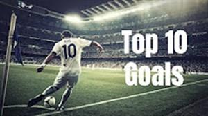 10 گل برتر مسوت اوزیل در تمام دوران فوتبالی اش