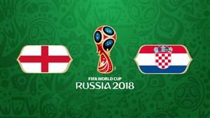 خلاصه بازی کرواسی 2 - انگلیس 1 (جام جهانی روسیه)