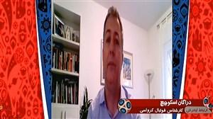 نظر اسکوچیچ درباره عملکرد ایران در جام جهانی 2018
