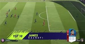 10 گل زیبای بایرنمونیخ در بازی FIFA18