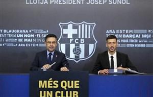 چگونه بارسلونا اعتبار خود را از دست داد؟