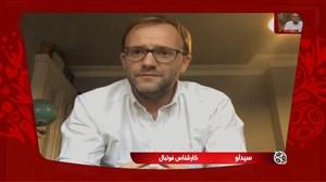 با سیدلو از عملکرد تیم ایران و کی روش تا انتقال رونالدو