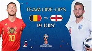 شماتیک ترکیب دو تیم انگلیس - بلژیک