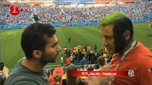 همراه با میثاقیبعد از بازیانگلیس بلژیک در استادیوم