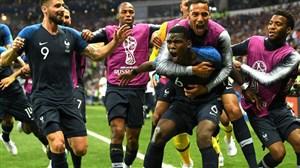 فرانسه پنجمین تیم پرافتخار جهان شد