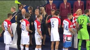 اهدای مدال نقره جام جهانی 2018 به تیم ملی کرواسی