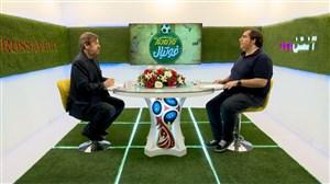 روزی روزگاری فوتبال؛فینال جام جهانی بخش دوم