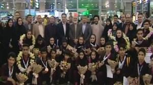 قهرمانی ایران در ووشو جوانان جهان در جام جهانی برزیل 2018