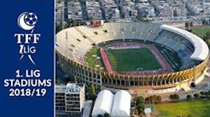 استادیومهای این فصل لیگ یک ترکیه