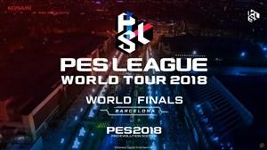 بازی فینال مسابقات انفرادی قهرمانی جهان PES2018