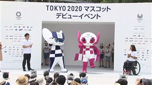 کلیپ رونمایی از نماد المپیک 2020 توکیو