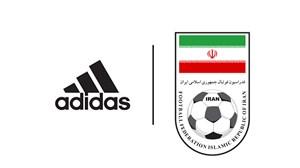 واکنش تند فدارسیون فوتبال ایران به شرکت آدیداس